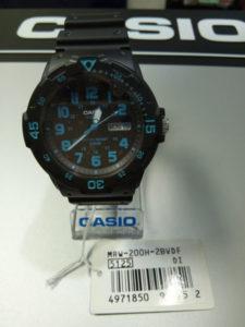 Casio 1275sg Ámbar Ltp 7bdf Casa Reloj cK1lJF
